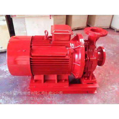 卓全XBD10.0/20G-W酒店消防泵恒压消防泵