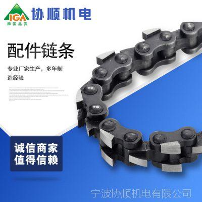 链条12-17×30-B/18-21×40×150A/16×30-B-CL 门锁开槽机链条