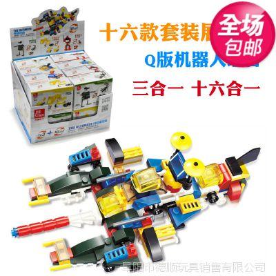 热销爆款儿童益智早教小颗粒拼装积木拼插塑料杰星玩具1元系列