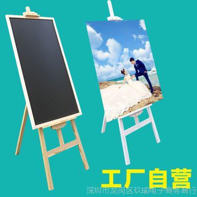 立式折叠KT板实木架三角广告展示架木质POP海报架展架落地挂画架