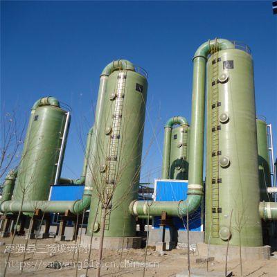 喷淋式脱硫塔厂家A平顺喷淋式脱硫塔地址A喷淋式脱硫塔价格