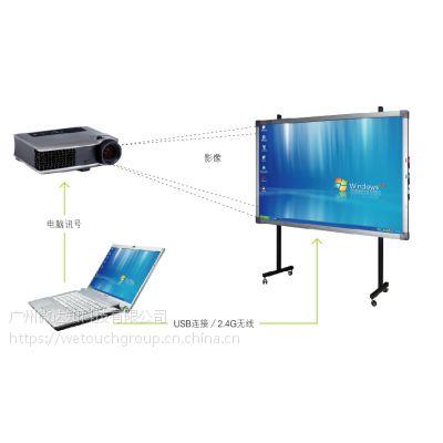 55寸触摸一体机 Windows系统商显触控一体机液晶交互式电子白板培训教学视频