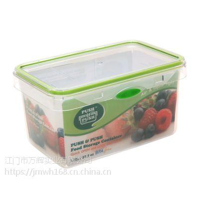 【香港品牌】透明长方形1.75L pp塑料保鲜盒饭盒 冰箱保鲜食品储存盒 创意便当盒餐盒