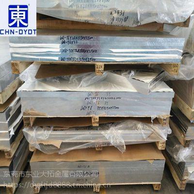冷轧5083铝板 5083氧化耐腐蚀铝板