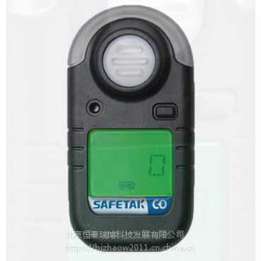 SAFETAK GC10二氧化硫检测仪现货供应