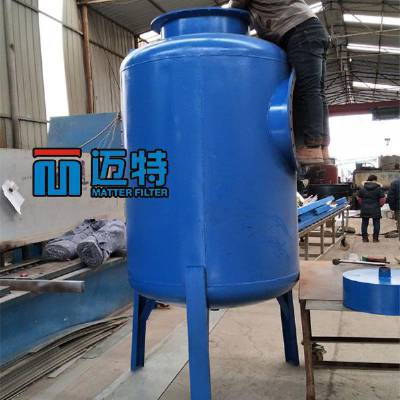 迈特汽水分离器厂家 MQF-300吸附式汽水分离器除水除油汽水分离器