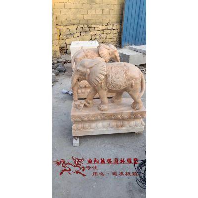 曲阳石雕翰铭石雕大象一对石材风水招财镇宅风水象吉祥如意摆件天然晚霞红石象