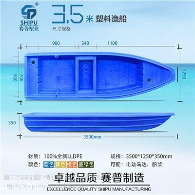 四川哪里有卖船的 2米/2.5米/3米/3.5米4米塑料渔船