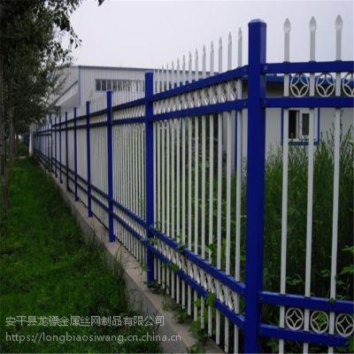 锌钢护栏厂家 厂区外墙围栏 小区隔离栏杆