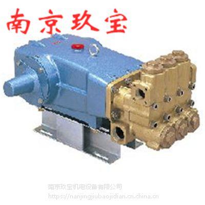 全新原装日本MARUYAMA丸山增压泵 MW2530(8X7) 中国东莞直销