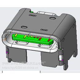 USB C F TYPE 单排SMT 垫高4.3