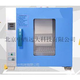 电热鼓风干燥箱 中西器材 型号:M395598/SD36-DHG-9050A