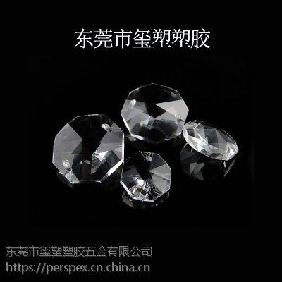实心透明亚克力珠12mm八角几何形状水晶定制灯具装饰品配件灯饰挂件加工