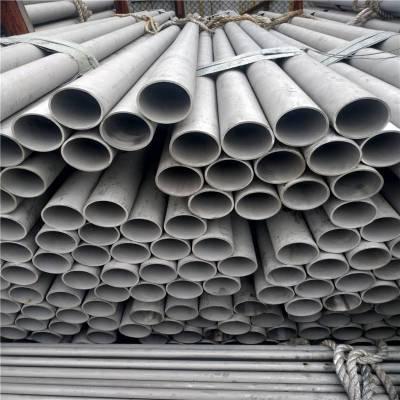 吉安SUS304定尺不锈钢管一米单价_ 浙江定尺不锈钢管厂家直发