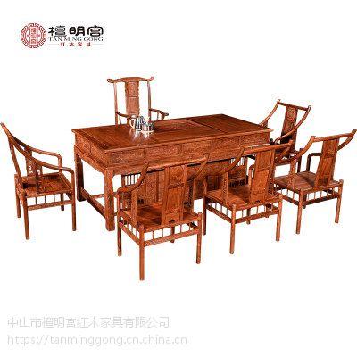 檀明宫红木家具刺猬紫檀双福茶台七件套古典茶桌椅组合带电磁炉