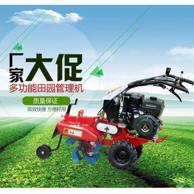 菜园大棚开沟机 润华 农用施肥开沟机 多功能起垄机