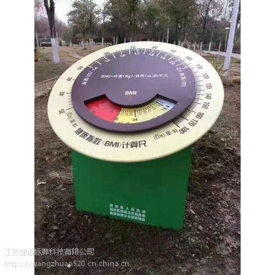 淮安市涟水县五港镇 木纹工艺宣传栏 仿古宣传栏