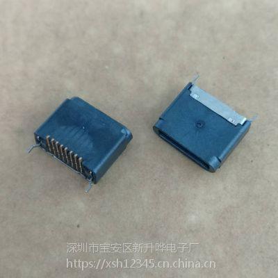 6.5高度系列/苹果8P立贴全塑母座 180度立式贴片SMT/H=6.5mm/全塑款/LCP高温料