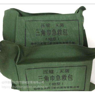 三角巾82型三角巾急救包 户外用品 白色