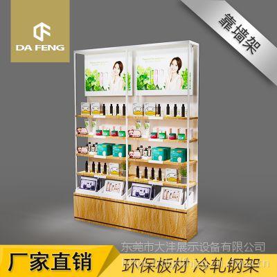 东莞厂家直销靠墙钢木化妆品货架 精品超市化妆品专柜单面展示柜