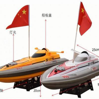 迎节日特价促销儿童游乐设备新款水上遥控船多少钱一套