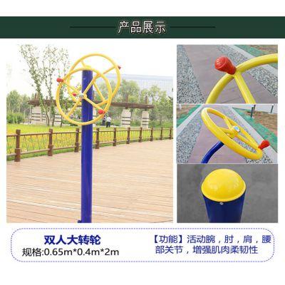 袁州114圆管双人落地健骑机路径图片价格, 宜春户外健身器材生产厂家