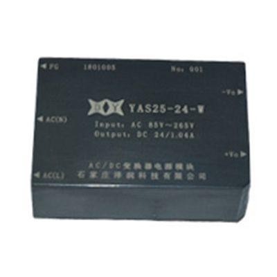 AC-DC系列YAS25-24-W型号电源模块厂家供应
