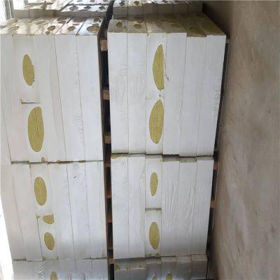 专供义乌市墙体保温硬质岩棉板8公分质好价优厂家