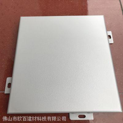 幕墙铝单板加工 铝单板厂家 铝单板价格