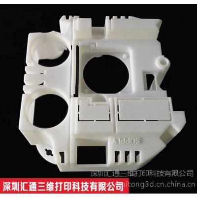 供应汇通三维打印HTKS0253除螨仪塑胶手板模型3D打印加工