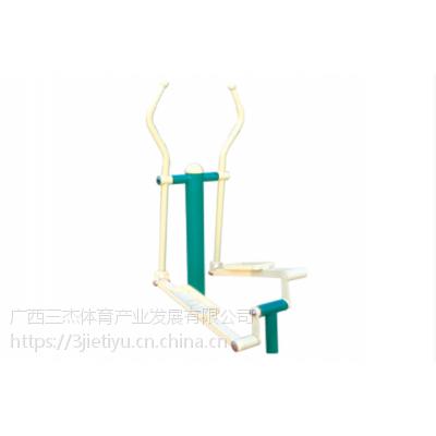 桂林国体认证室外健身器材_新国标健身器材 广西三杰体育品质为先,价格合理