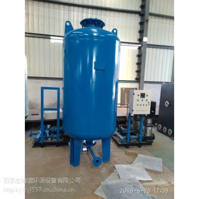 石家庄博谊热水膨胀罐 压力罐 稳压罐BeDY生产厂家