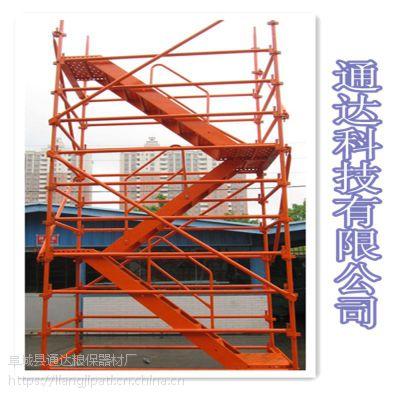 河北安全爬梯 通达梯笼爬梯 基坑安全梯笼爬梯 工程安全爬梯