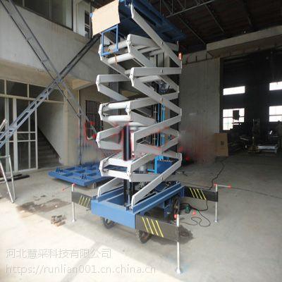 绵阳升降货梯 移动式升降机CTZ曲臂式高空作业升降平台总代直销