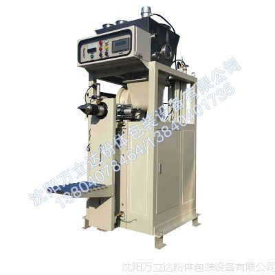 厂家直销粉体自动定量包装机 特别适用于超细粉、含气粉、导电粉