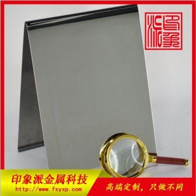佛山8k厂家/精磨304镜面不锈钢板材