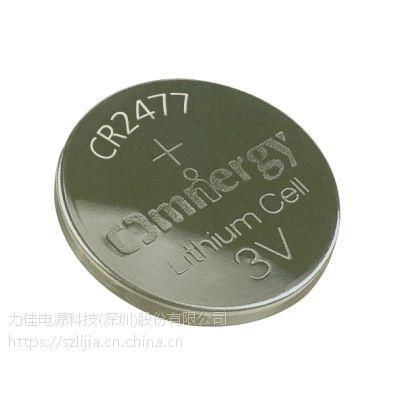 -40℃~85℃宽温锂锰纽扣电池Omnergy品牌CR2477