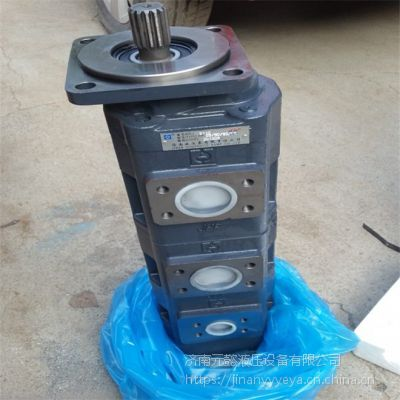 济南液压泵JHP2063/2050/2032吊车液压齿轮泵