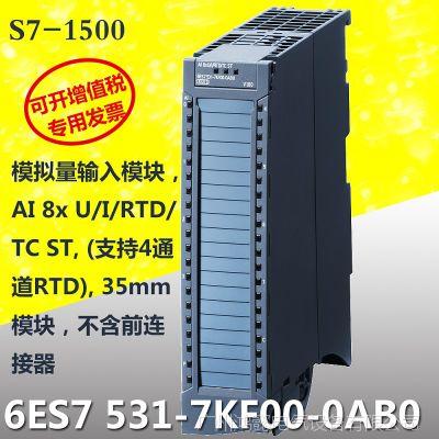 西门子6ES75317KF000AB0模拟量输入模块 现货供应
