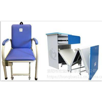 厂家直销简单伸缩床头柜|现代共享陪护床|金属共享陪护椅