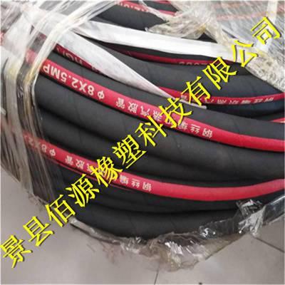 耐温蒸汽胶管供应商@红岗区电厂专用蒸汽胶管