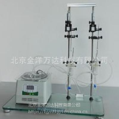两腔器官浴槽系统厂家直销 型号:SQG-2 金洋万达