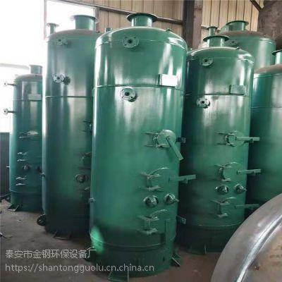 0.5吨立式蒸汽锅炉 小型蒸汽锅炉 立式蒸酒锅炉