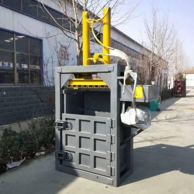 华晨立式液压废纸打包机 海绵服装打捆机 液压油桶压扁机