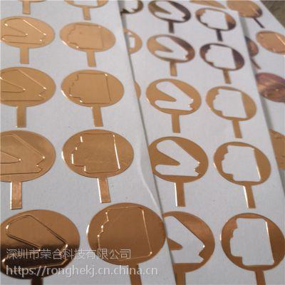 加工模切铜箔胶带 单导 双导铜箔模切铜箔冲型 双面铜箔 屏蔽胶带