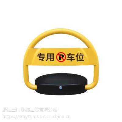 车仕优品自动复位汽车地锁