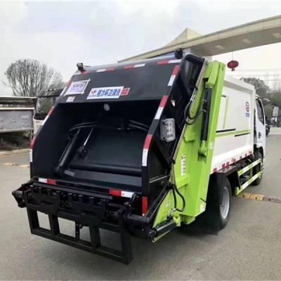 江苏压缩式垃圾车招标采购报价