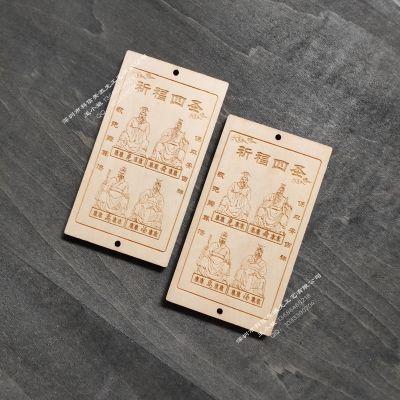 定制加工 许愿吊牌 木质工艺品挂牌 菜价牌 木制祈福牌