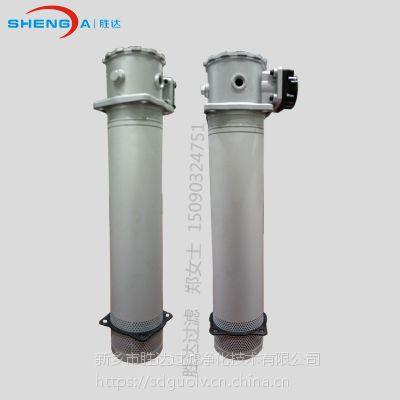回油过滤器RFA 国产替代就选胜达过滤 专业滤芯型号 0100 FAX 10 BN/HC