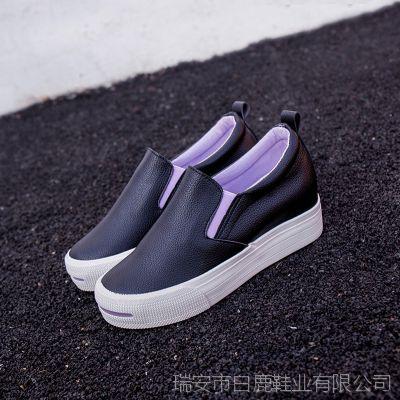 清仓   白鹿大人开口笑厚底内增高女鞋韩版休闲鞋子低帮鞋子代理